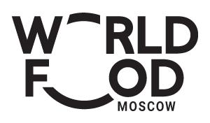 Приглашаем на наш стенд на выставке WorldFoodMoscow